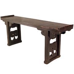 19th Century Chinese Duban Ruyi Altar Table