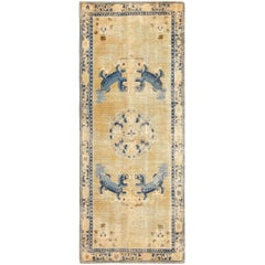 Antique 18th Century Chinese Gallery Ningxia Rug. Size: 6 ft 4 in x 15 ft 2 in