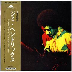 Jimi Hendrix, Band of Gypsys Vinyl Record, 1970
