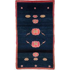 Vintage Tibetan Indigo Blue Rug