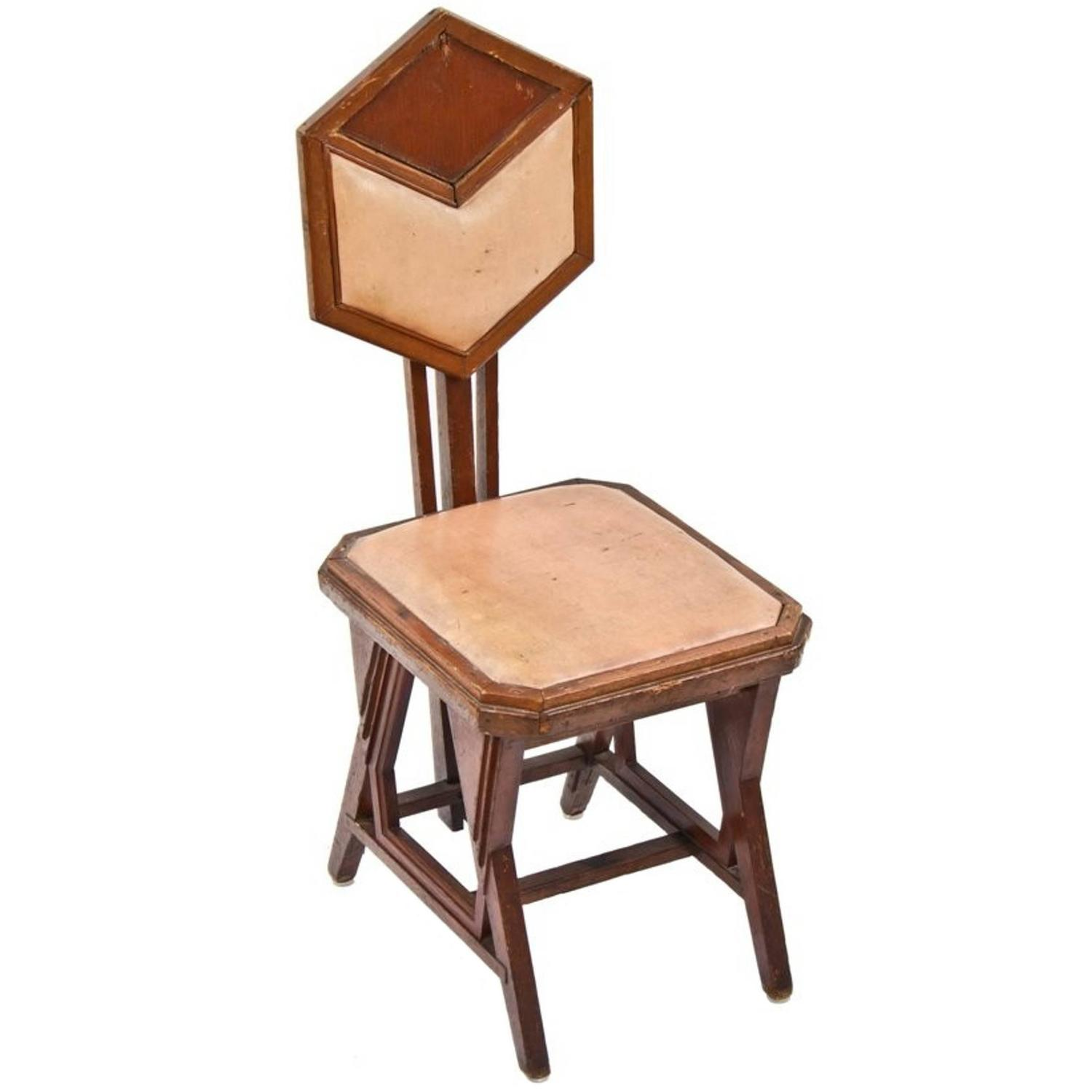 """20th Century Hexagonal Backed """"Peacock"""" Chair from the Imperial"""