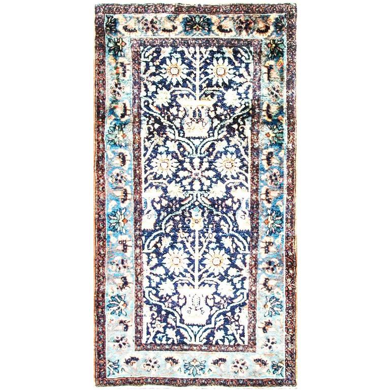 Persian Lilihan Rug For Sale At 1stdibs