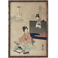 Japanese Woodblock Print of Orimono 'Folding Paper', Series, Fujin Fuoku Zukushi