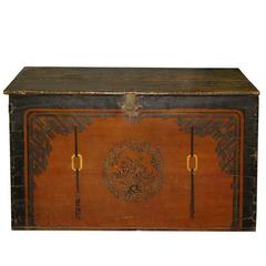 Painted Mongolian Trunk