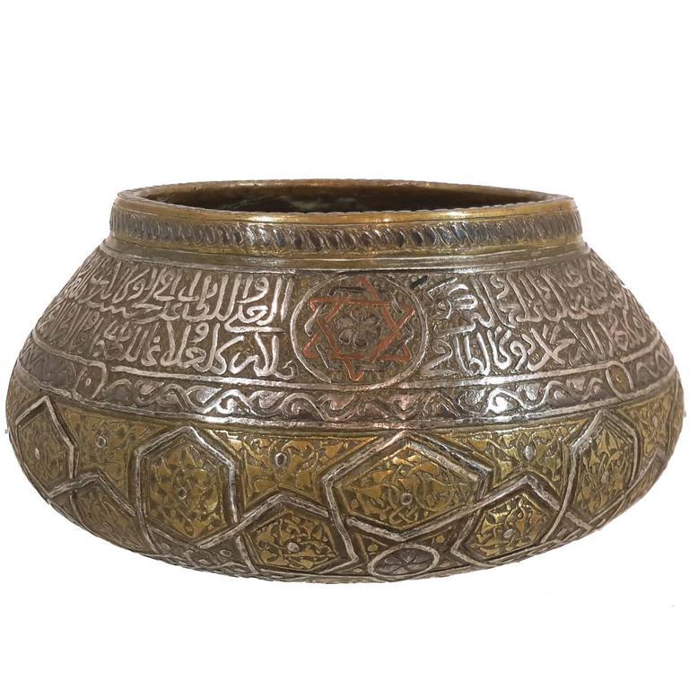 Magnificent Islamic Art Mamluke Silver Inlaid Brass Bowl Syria 19th Century At 1stdibs