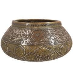 Magnificent Islamic Art Mamluke Silver Inlaid Brass Bowl, Syria, 19th Century
