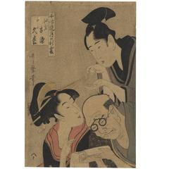Utamaro I Kitagawa Ukiyo-e Japanese Woodblock Print 1800, 19th Century Lovers