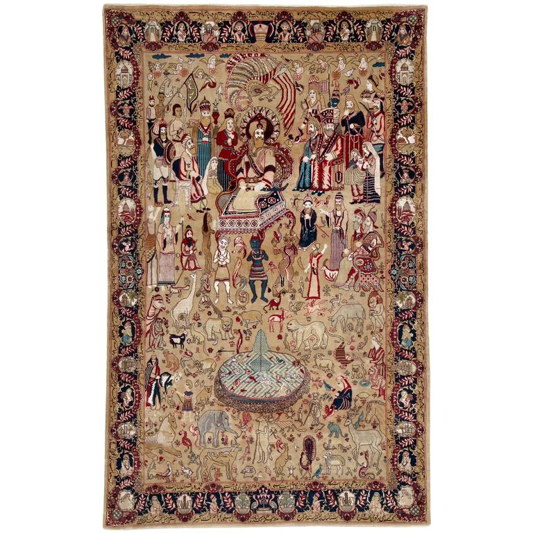 Vintage Mexican Zapotec Pictorial Rug At 1stdibs: Vintage Indian Lahore Carpet For Sale At 1stdibs