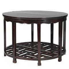 Antique Pair Chinese Demilune 'Half Moon' Tables Lattice/Fret Panels Chinoiserie