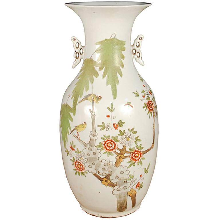 Chinese Phoenix Tail Vase