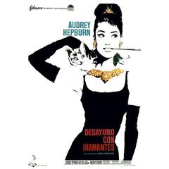 """Breakfast At Tiffany's"" Film Poster, 1961"