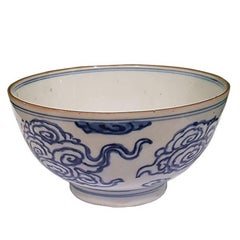 Chinese Blue and White Bowl, 16th-17th Century