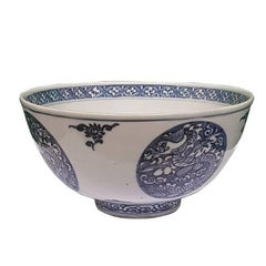 Chinese Blue and White Circular Bowl, 16th-17th Century