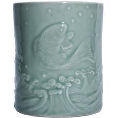 Chinese Porcelain Brush Pot, 16th-17th Century