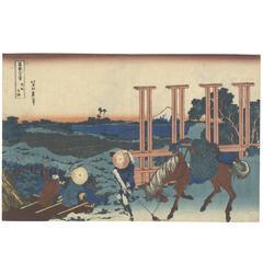 Hokusai 19th Century Japanese Woodblock Print, Ukiyo-e Landscape & Mount Fuji