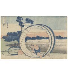 Katsushika Hokusai Japanese Woodblock Print 19th Century Ukiyo-E, Mount Fuji