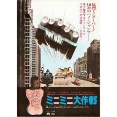 """The Italian Job"" Film poster, 1969"