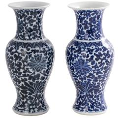 Pair of Chinese Blue and White Porcelain Dragon Urns Vases Nanking