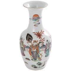 Republican Period Chinese Vase
