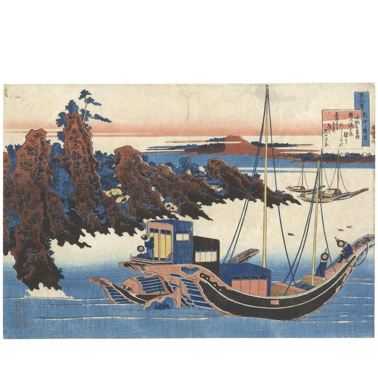 Early 19th Century Japanese Woodblock Print by Katsushika Hokusai, Ukiyo-E