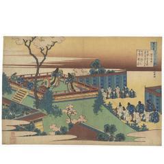 Katsushika Hokusai Ukiyo-E Japanese Woodblock Print, 19th Century 100 Poems