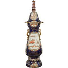 Massive Masons Iron Stone Lidded Vase