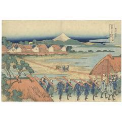 Hokusai 19th Century Ukiyo-e Japanese Woodblock Print 36 Views of Mount Fuji