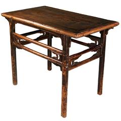 Chinese Provincial Table