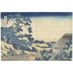 Hokusai 19th Century Japanese Woodblock Print, Ukiyo-e 36 Views of Mount Fuji