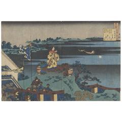 Katsushika Hokusai Ukiyo-E Japanese Woodblock Print, 19th Century Landscape