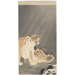 Koson Ohara Shin-Hanga 1935, Japanese Woodblock Print, Early 20th Century, Tiger