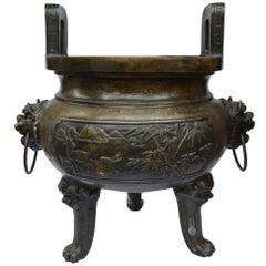 Massive Inlaid Gilt Bronze Well Decorated Tripod Vessel