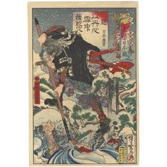 Kyosai Kawanabe 19th Century Ukiyo-E Japanese Woodblock Print Samurai 47 Ronin