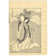 Hokusai Ukiyo-e Japanese Woodblock Print 100 Views of Mt. Fuji, Beauty