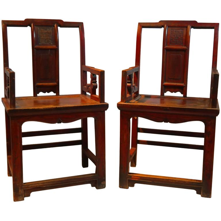 Pair of Chinese Yoke Back Chairs
