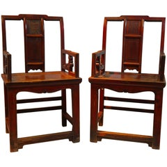 Pair of Chinese Yoke Back Chairs