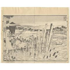 Hokusai Ukiyo-e Japanese Woodblock Print 100 Views of Mt. Fuji, River Landscape
