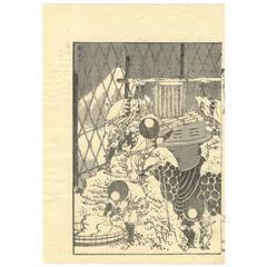 Hokusai Mt. Fuji 100 Views 19th Century Ukiyo-e Japanese Woodblock Print