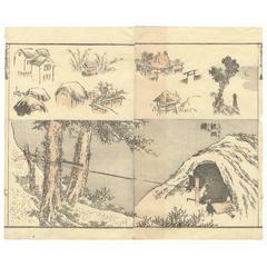 Katsushika Hokusai 19 Century Ukiyo-E Japanese Woodblock Print Manga, Landscape