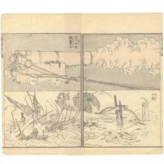 Hokusai Manga 19 Century Ukiyo-e Japanese Woodblock Print War Artillery
