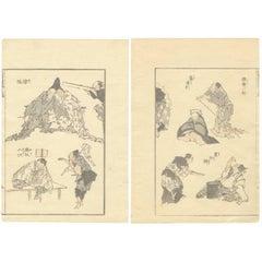 Hokusai, 19th Century Ukiyo-E Japanese Woodblock Print Manga