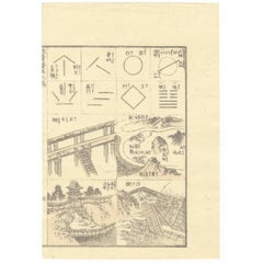 Hokusai 19th Century Ukiyo-E Japanese Woodblock Manga Architecture Sketches