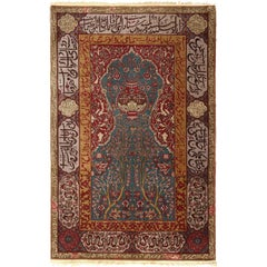 Antique Prayer Design Agra Indian Rug