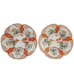 Pair of 18th Century Porcelain Bowls With Chinoiserie Decoration