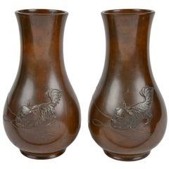 Pair of Meiji Period Bronze Vases