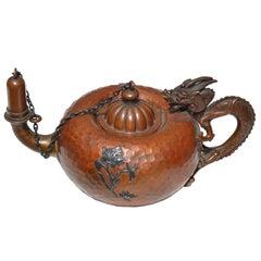 Gorham Sterling over Copper Cigar Lamp 1882