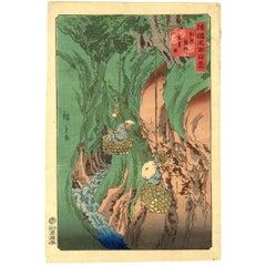 Hiroshige II 19th Century Japanese Ukiyo-E Woodblock Print, Green Blue Red Scene