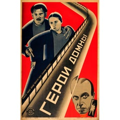 Original Vintage Constructivist Movie Poster for a Soviet Film Heroes Of Furnace