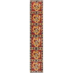 Vintage Chinese Pictorial Rug
