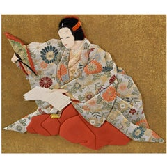 Japanese Traditional  Silk Brocade Wall Decorative Art by Artist, circa 1995